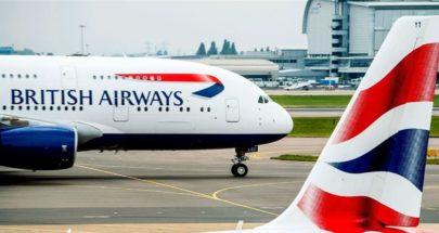 الخطوط الجوية البريطانية تستغني عن أكثر من 10 آلاف موظّف image