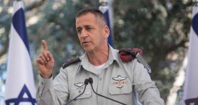 كوخافي يكشف جنسية الخلية التي استهدفتها إسرائيل في الجولان! image