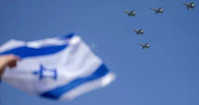 الخارجية الإسرائيلية تحث بعثاتها الدبلوماسية على توخي الحذر image
