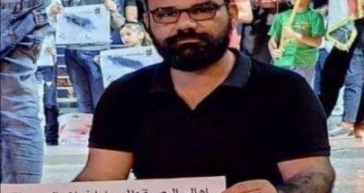 بكاتم للصوت... اغتيال ناشط في البصرة image