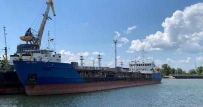 توقعات بزيادة طاقة تكرير النفط الروسية بنسبة 29 بالمئة في أيلول image