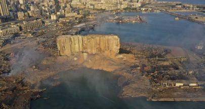 ما حقيقة دخول عناصر من حزب الله موقع التفجير في مرفأ بيروت؟ image