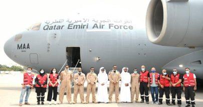 وصول الطائرة المحملة بالمساعدات الهلال الأحمر القطري image
