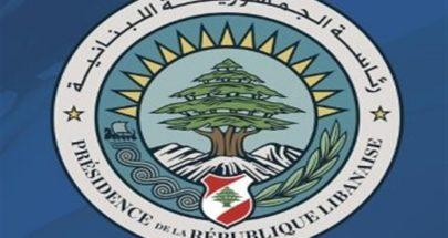 بيان القمة اللبنانية الفرنسية: التزام بمتابعة مسيرة الاصلاحات للنهوض بلبنان image