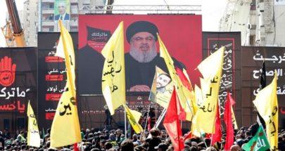 """""""ديلي تلغراف"""": حزب الله ينشئ جيوشا إلكترونية في الشرق الأوسط image"""