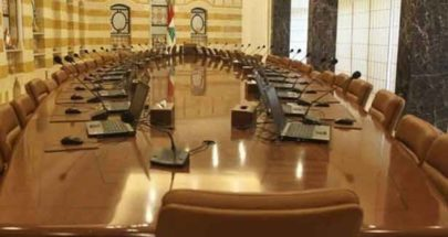 حكومة حسان دياب... من جديد؟ image
