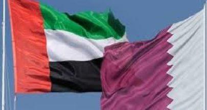 منظمة التجارة العالمية: قطر علقت قضيتين ضد الإمارات في المنظمة image