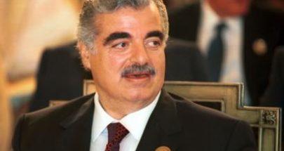 اغتيال الحريري وتغوّل إيران عبر العراق image