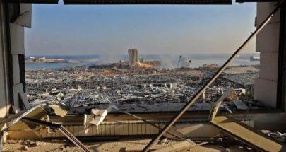 سوريا... 25 ألف متر مربع من الزجاج لإعادة إعمار الأبنية المتضررة في بيروت image