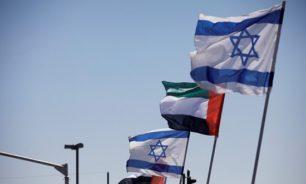 """صحيفة: """"اتفاق تاريخي"""" آخر بين الإمارات وإسرائيل image"""