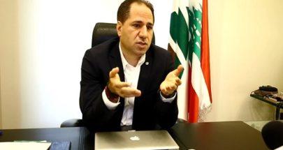 الجميّل: أثبتت ١٧ تشرين الدور الريادي للمرأة اللبنانية image
