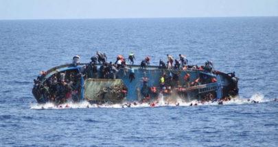 غرق قارب يحمل نحو 40 مهاجرا قبالة سواحل موريتانيا image