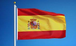 """الصحة الإسبانية نفت مواجهة البلاد موجة ثانية من الإصابات بـ""""كوفيد-19"""" image"""