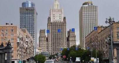 روسيا: تعليق خطط الضم الإسرائيلية بموجب الاتفاق مع الإمارات عنصر مهم image