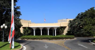 العلم اللبناني منكّساً على مدخل قصر بعبدا image