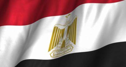 مصر تؤازر لبنان... وزيارة رسمية خلال ساعات image