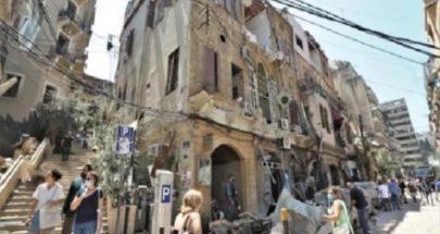 إطلاق مبادرة بيروت في منازل الذاكرة لترميم أبنية تراثية متضررة من الانفجار image
