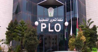 منظمة التحرير الفلسطينية: نرفض ما قامت به دولة الإمارات باعتباره خيانة للقدس والأقصى image