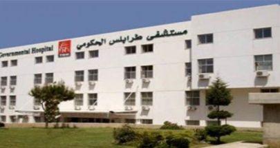 6 حالات حرجة في مستشفى طرابلس الحكومي image