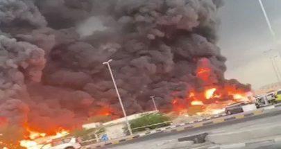 بالفيديو... حريق كبير في سوق بإمارة عجمان في الإمارات! image