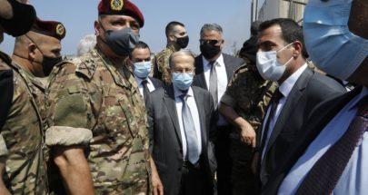 الرئيس عون تفقد موقع الانفجار في مرفأ بيروت واطلع على الخسائر image