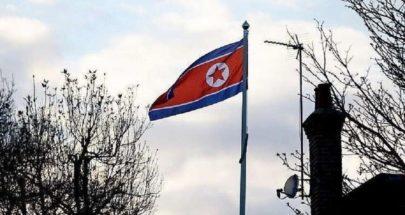 مركز أبحاث أميركي: السيول تهدد موقع مفاعل نووي بكوريا الشمالية image