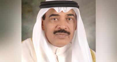 رئيس مجلس الوزراء الكويتي: سنخصص للبنان 30 مليون دولار لدعم الأمن الغذائي image