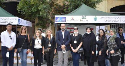 افتتاح خيمة المساعدات العراقية في الجميزة image