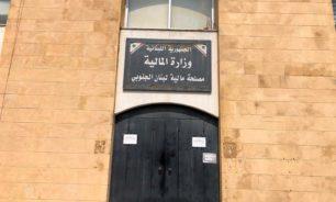 ضو قرر اقفال مدخل مبنى المالية في صيدا image