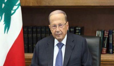 الرئيس عون يوجه رسالة إلى اللبنانيين غدا image