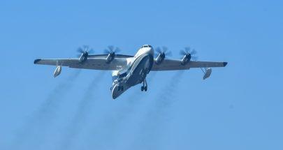 أضخم طائرة مائية في العالم تنجح في الاختبار الأول image