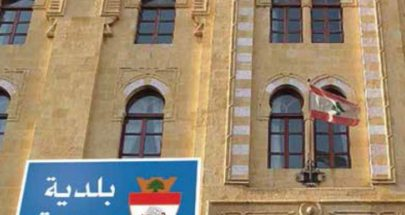 بلدية بيروت وضعت خطوطا ساخنة في خدمة اهالي بيروت image