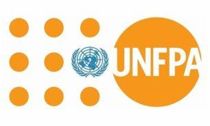 صندوق الأمم المتحدة للسكان: نكثف جهودنا لدعم لبنان image