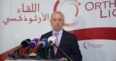 أبو فاضل يدعو الوزراء الارثوذكس الثلاثة الى الاستقالة image
