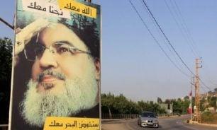 """تشييع مسؤول حزب الله في البقاع يتحول إلى عراضة عسكرية تستفز """"القوات"""" في زحلة image"""