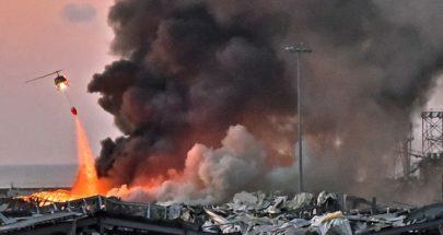 """بالفيديو... مشهد قديم من """"سمبسون"""" يحاكي انفجار بيروت image"""