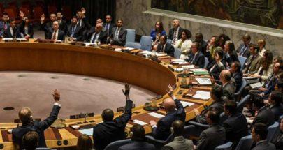 مجلس الأمن يرفض تمديد حظر السلاح المفروض على ايران image