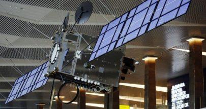 روسيا تختبر قريبا نموذجا لقمر صناعي جديد image