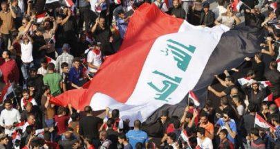 مراهق عراقي تعرض للإهانة والضرب على أيدي رجال أمن يطالب بالعدالة image