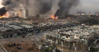 """CAPE Sal"" و""Allianz Sna"" يسددون للمتضررين من انفجار مرفأ بيروت image"