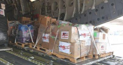 وصول طائرة قطرية إلى بيروت تحمل مساعدات انسانية image
