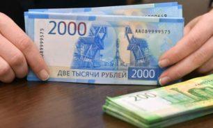 بعد الإعلان عن لقاح كورونا.. ارتفاع الروبل والبورصة الروسية image