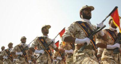 الحرس الثوري الإيراني: التطبيع بين الإمارات وإسرائيل سيسرع زوال الأخيرة image