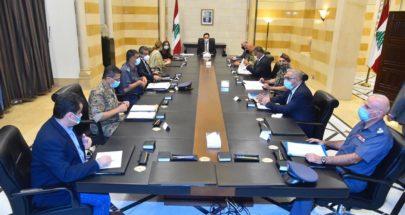 دياب يرأس اجتماع لجنة التحقيق الإدارية image