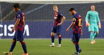 فضيحة مدوية لبرشلونة بخسارته أمام بايرن ميونخ بثمانية أهداف image