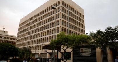 قرار من حاكم مصرف لبنان إلى المصارف.. ماذا جاء فيه؟ image