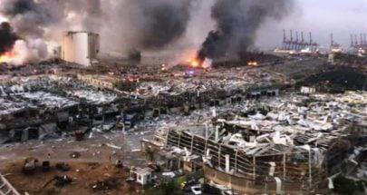 سفارة مصر: 50 طنا من المساعدات الغذائية وصلت إلى مرفأ بيروت image