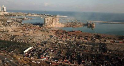 بعد الانفجار... خطوات يجب على الدولة القيام بها تجاه الأمم المتحدة image