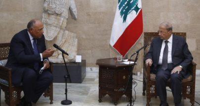 شكري من بعبدا: مستعدون للوقوف الى جانب الشعب اللبناني image