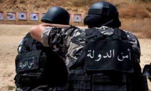 بيان توضيحي من أمن الدولة حول أسماء القضاة المتداولة image